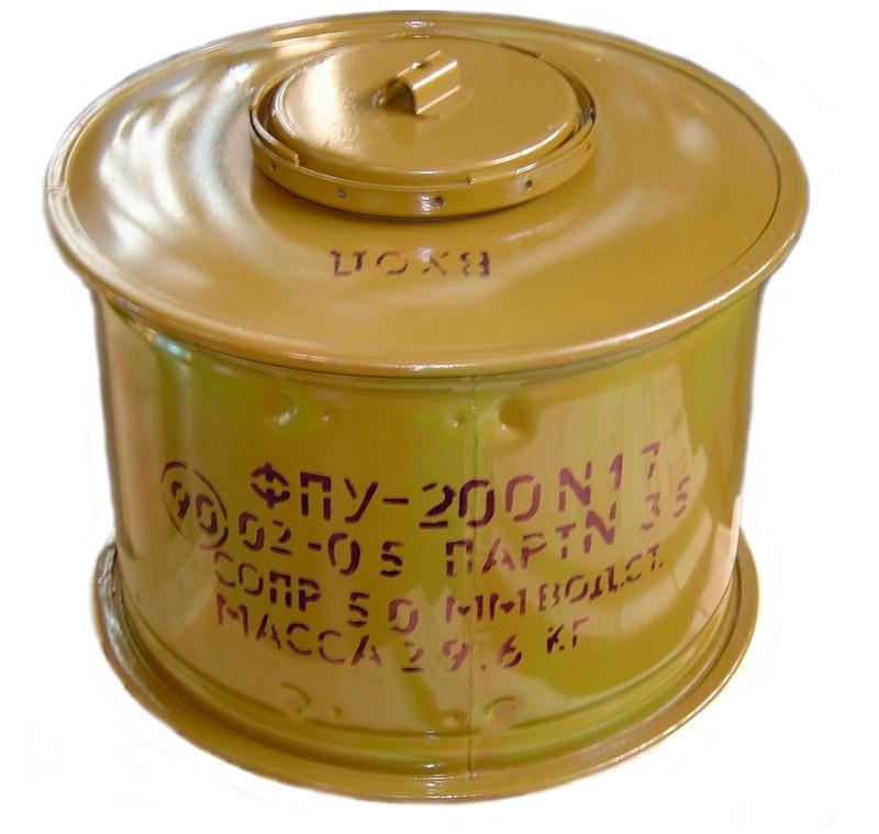 fpu-200